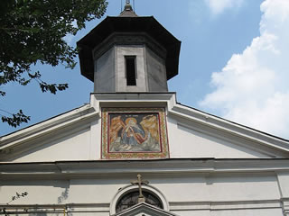 Biserica Bulgară