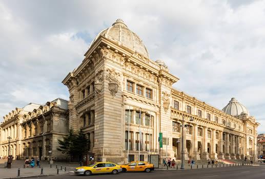 Muzeul Naţional de Istorie a României